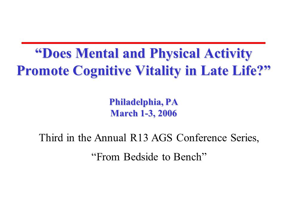 Third in the Annual R13 AGS Conference Series, From Bedside to Bench