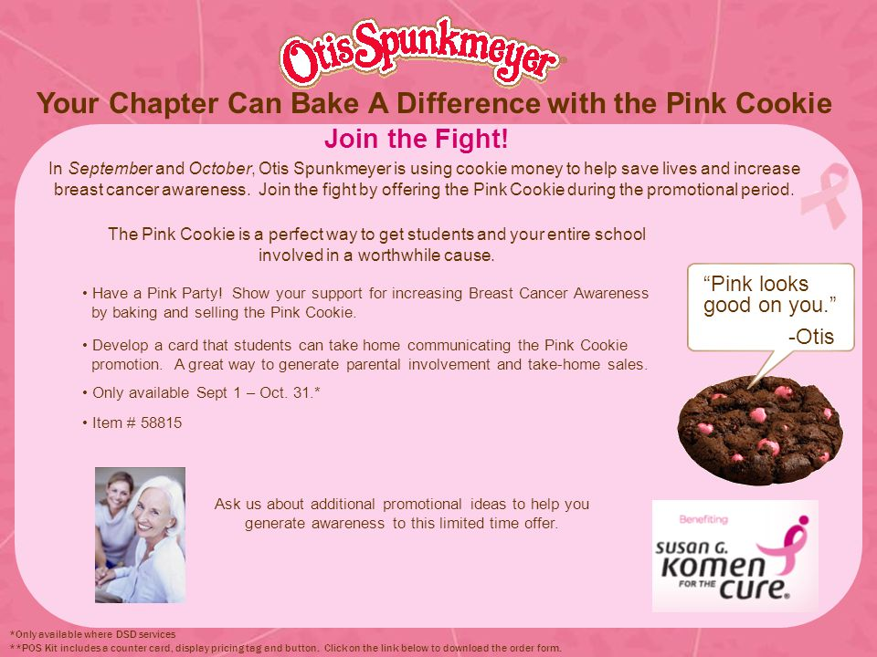 Your Chapter Can Bake A Difference with the Pink Cookie