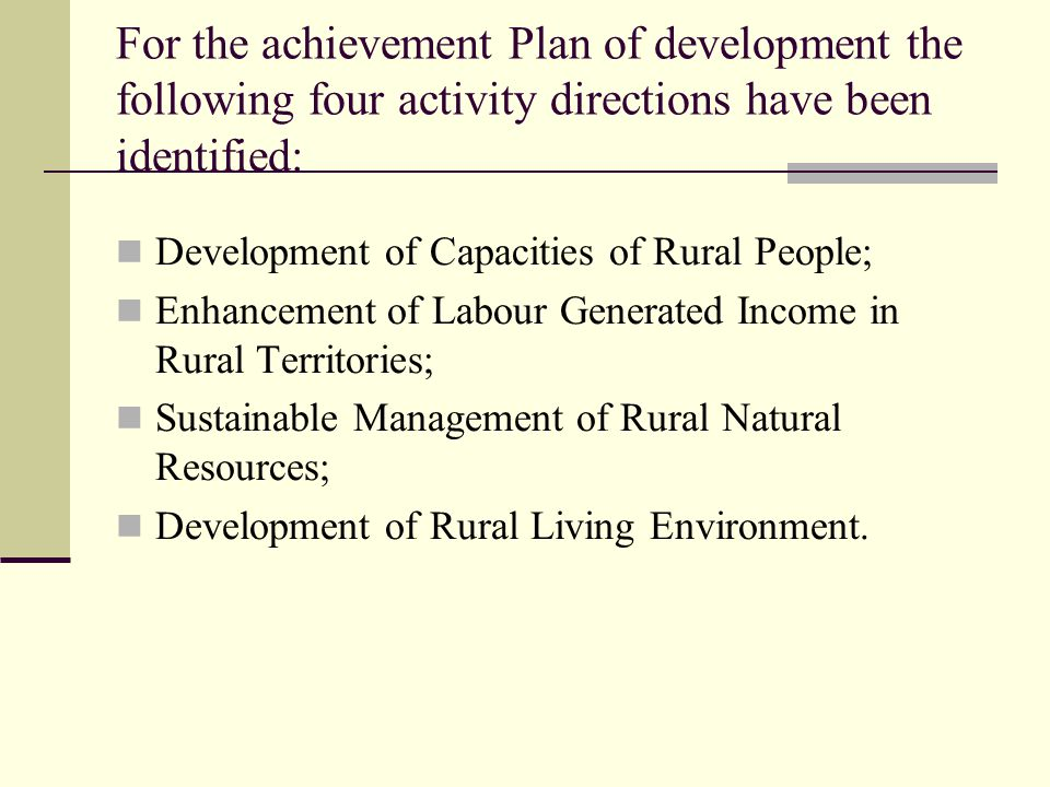For the achievement Plan of development the following four activity directions have been identified: