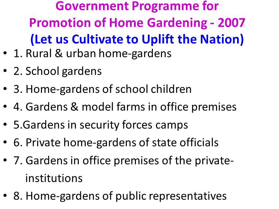 Government Programme for Promotion of Home Gardening - 2007 (Let us Cultivate to Uplift the Nation)