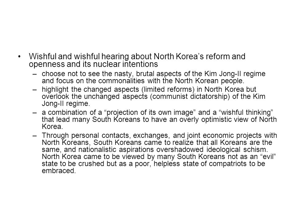 Wishful and wishful hearing about North Korea's reform and openness and its nuclear intentions