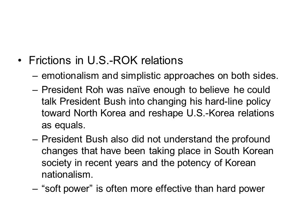Frictions in U.S.-ROK relations