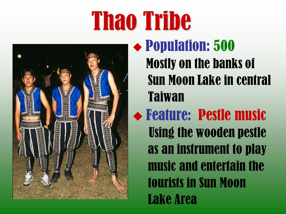 Thao Tribe Sun Moon Lake in central Taiwan as an instrument to play