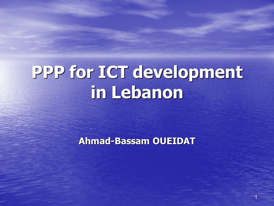 PPP for ICT development in Lebanon