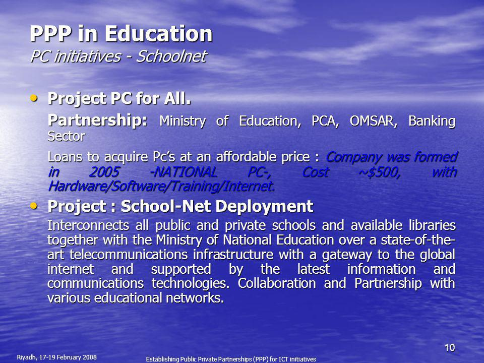 PPP in Education PC initiatives - Schoolnet