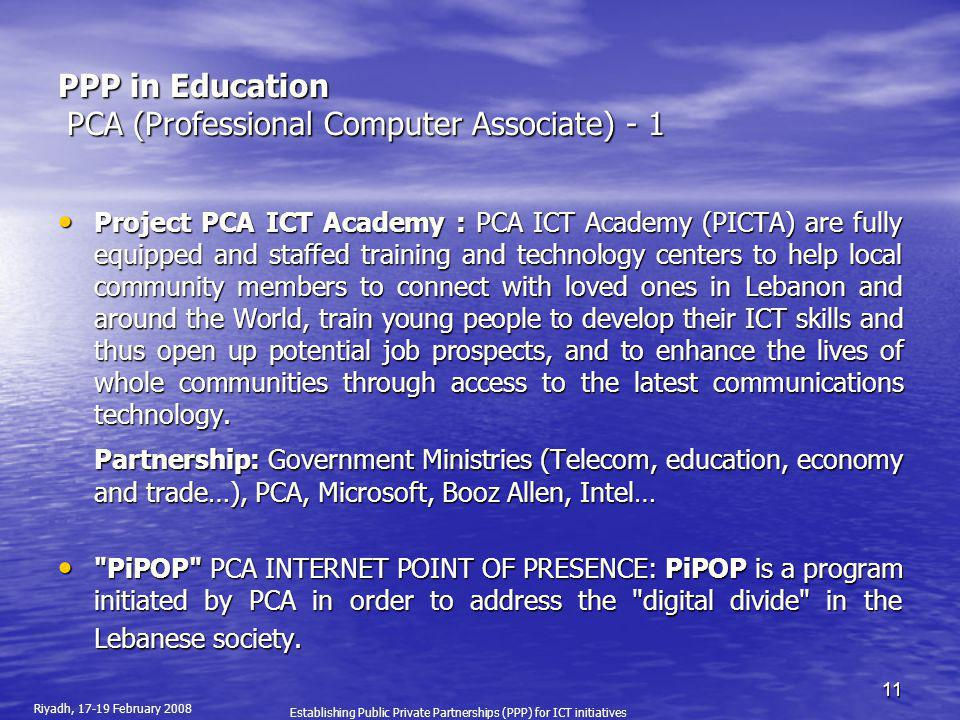 PPP in Education PCA (Professional Computer Associate) - 1