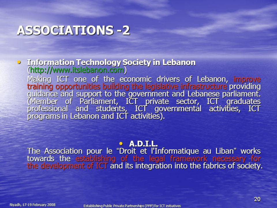 ASSOCIATIONS -2 Information Technology Society in Lebanon (http://www.itslebanon.com)