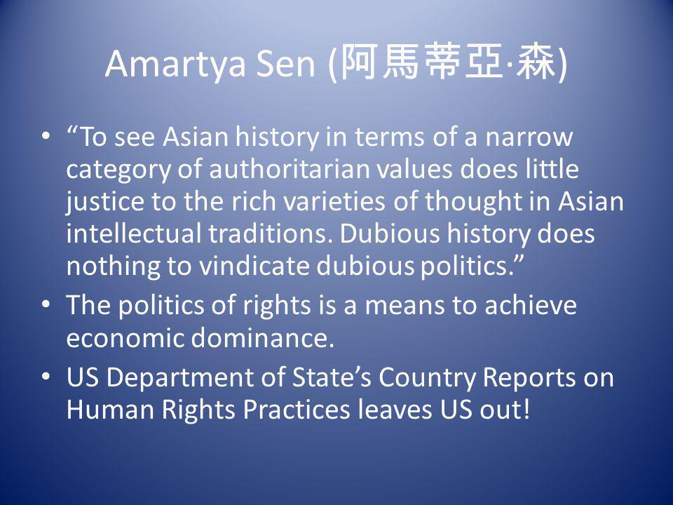 Amartya Sen (阿馬蒂亞·森)