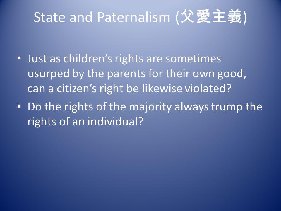 State and Paternalism (父愛主義)