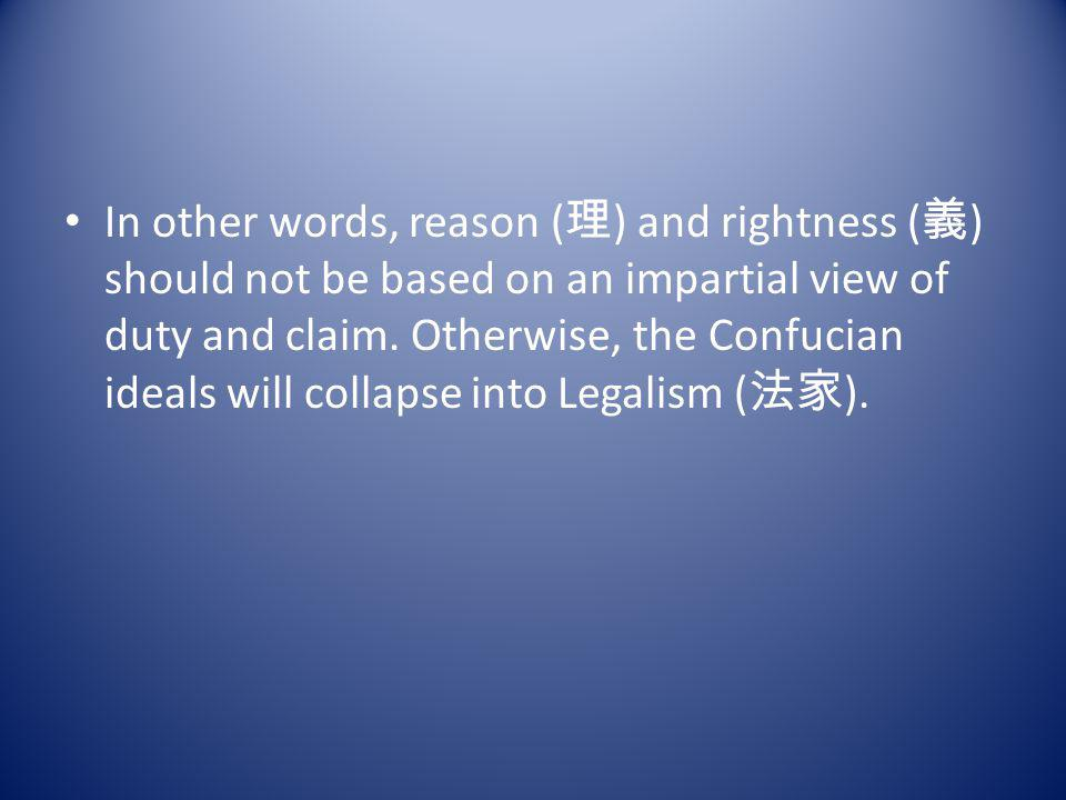 In other words, reason (理) and rightness (義) should not be based on an impartial view of duty and claim.