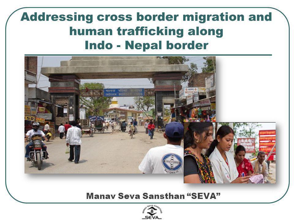 Manav Seva Sansthan SEVA