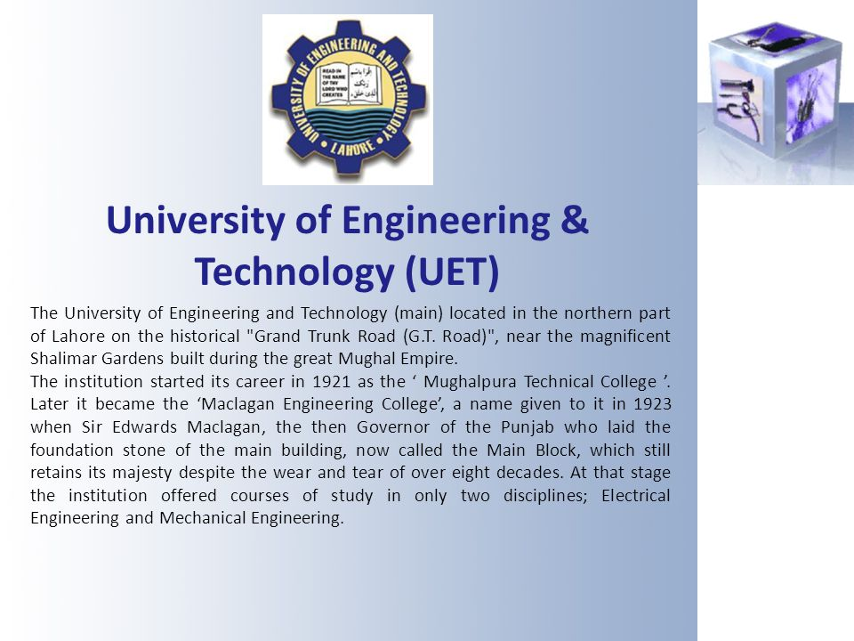 University of Engineering & Technology (UET)