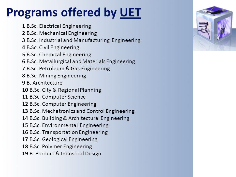 Programs offered by UET