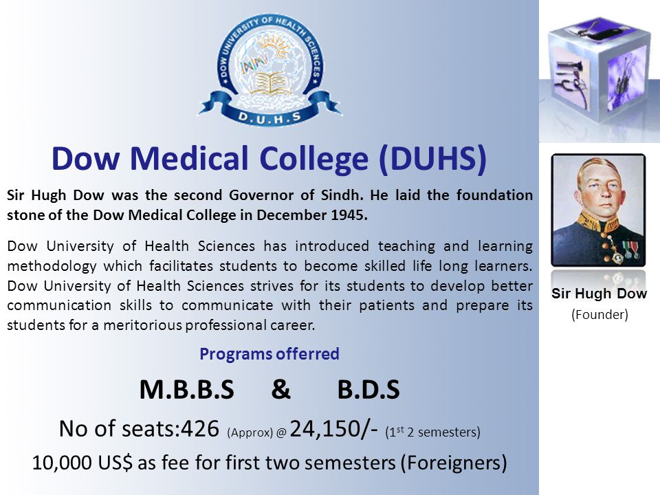 Dow Medical College (DUHS)