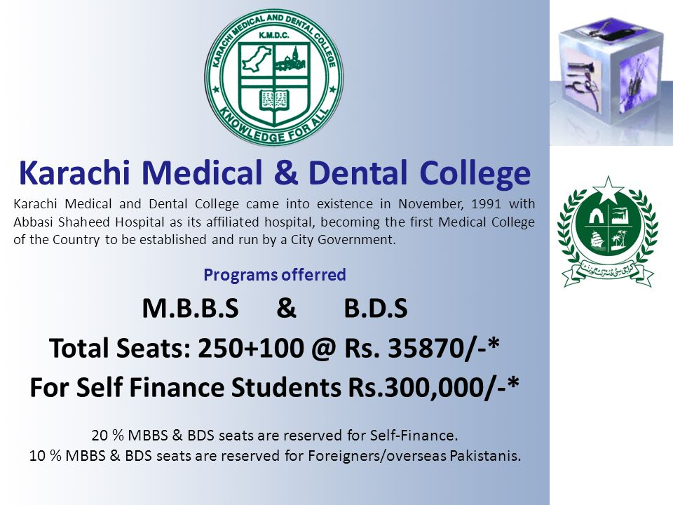 Karachi Medical & Dental College