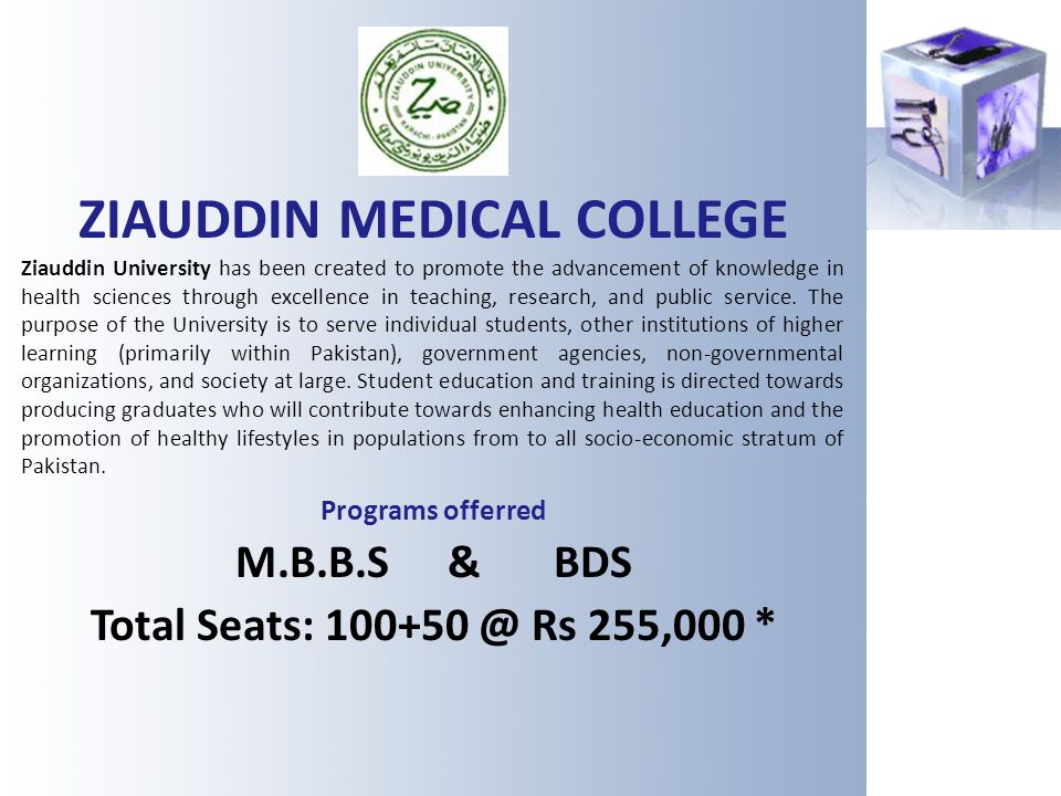 ZIAUDDIN MEDICAL COLLEGE