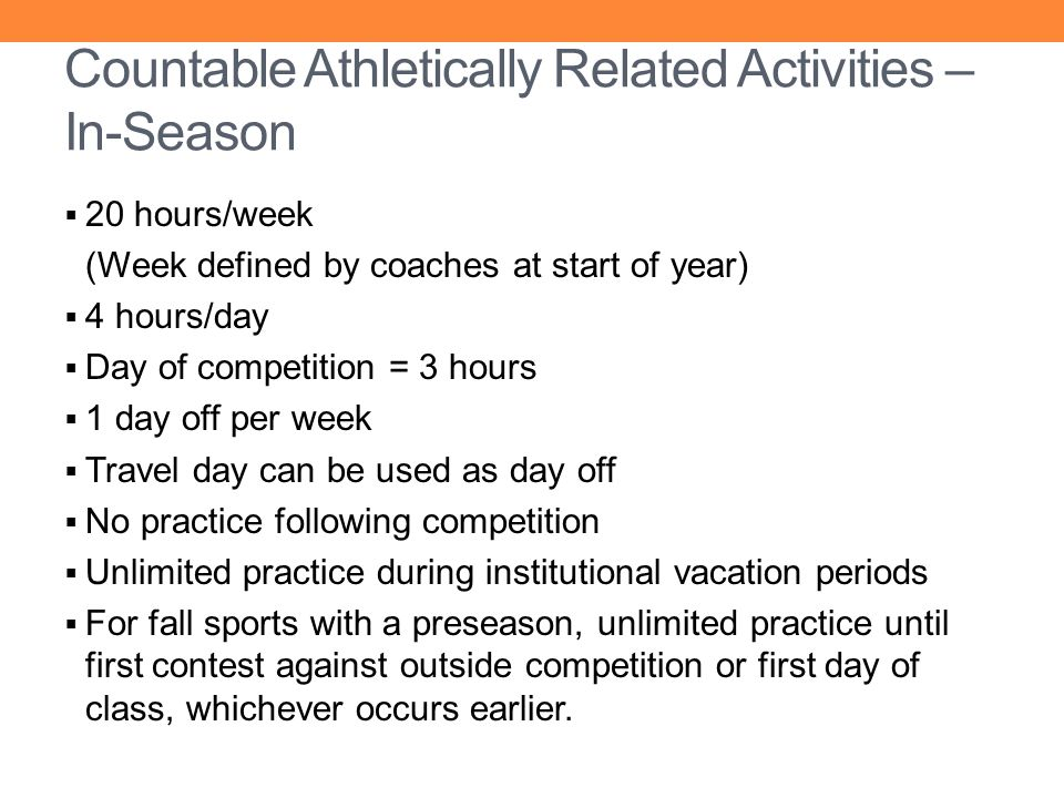 Countable Athletically Related Activities – In-Season