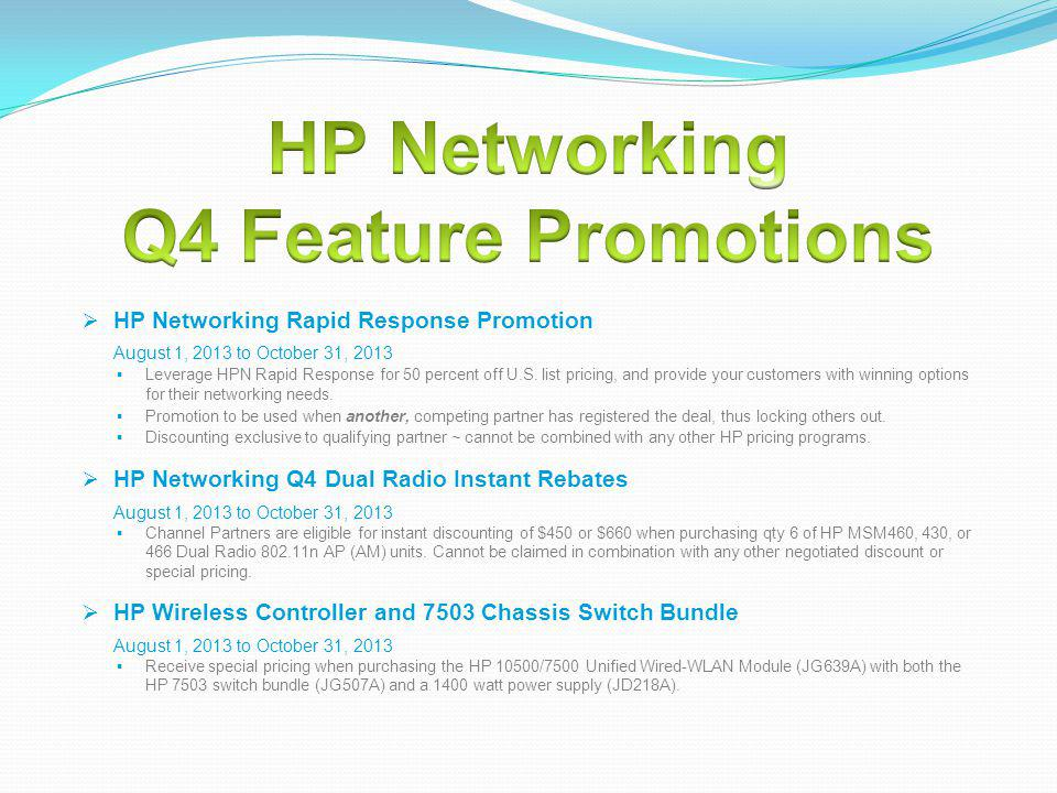 HP Networking Q4 Feature Promotions