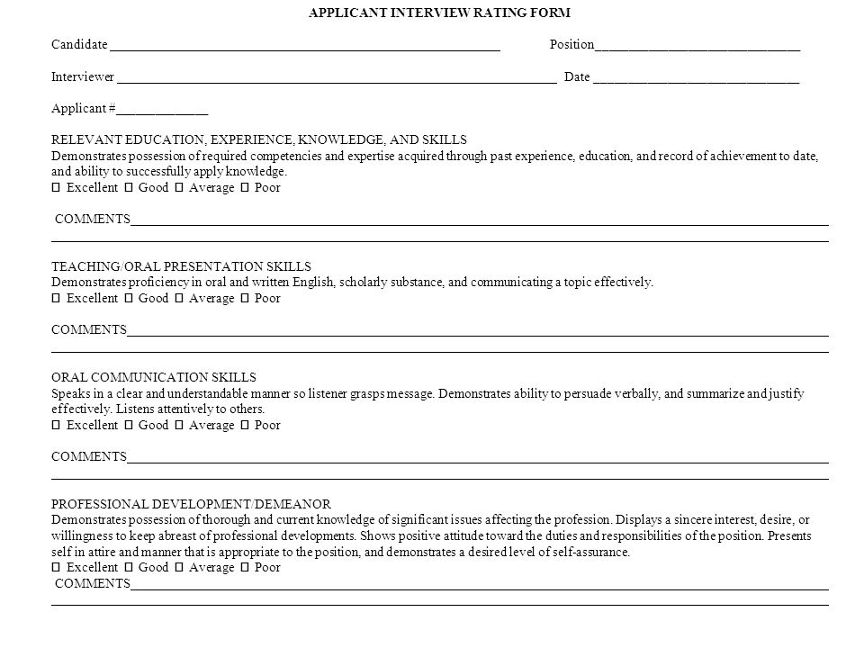 APPLICANT INTERVIEW RATING FORM