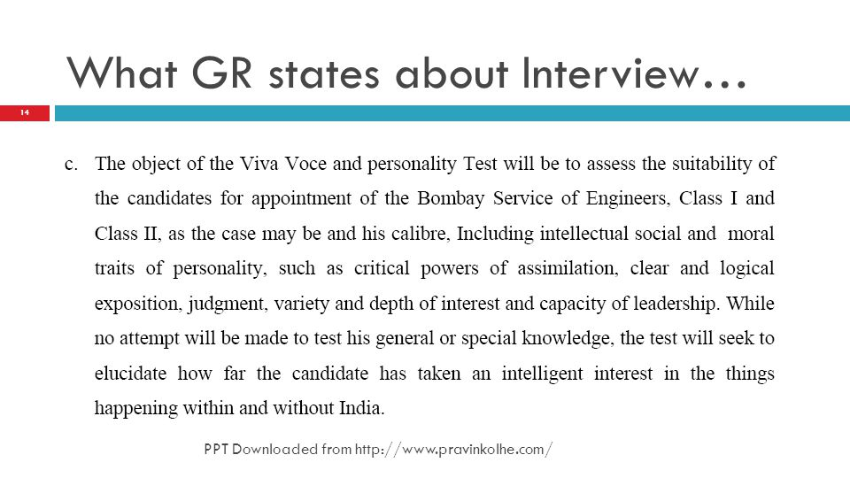 What GR states about Interview…