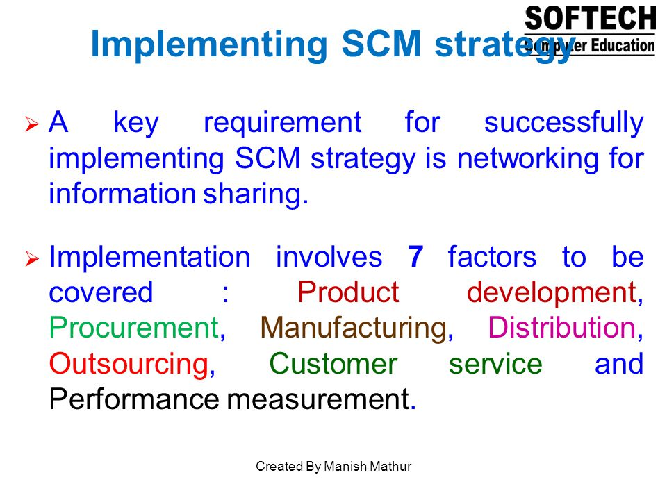 Implementing SCM strategy