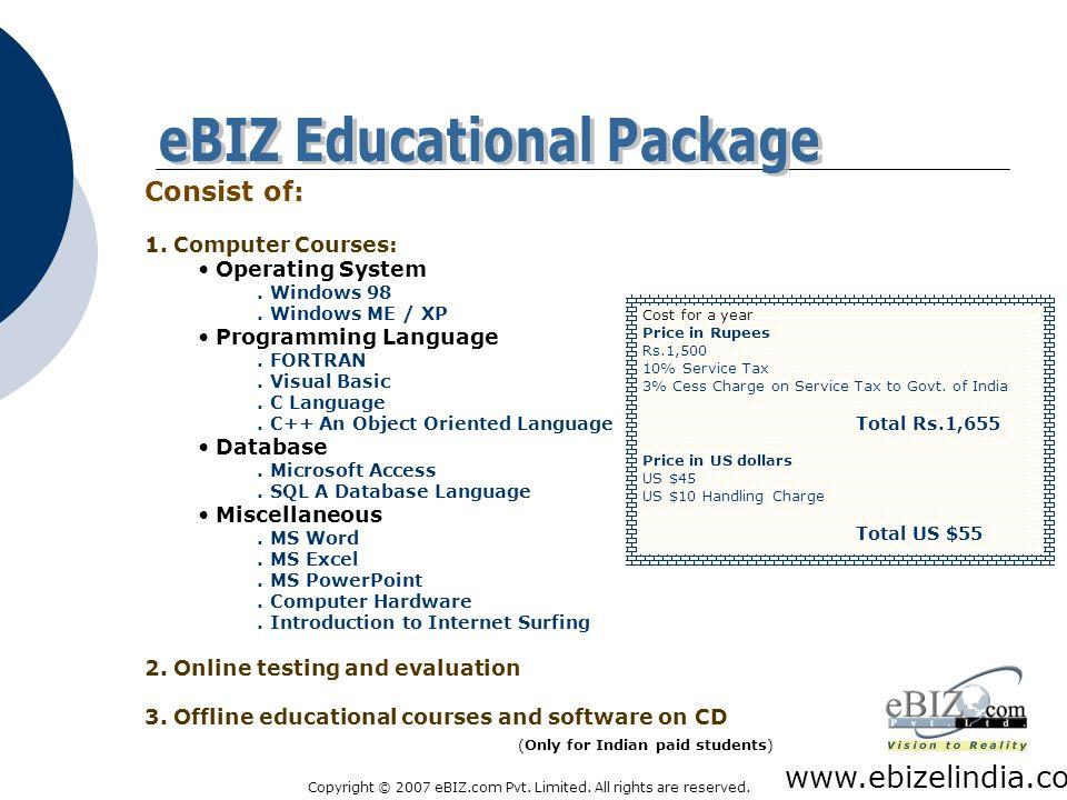 eBIZ Educational Package