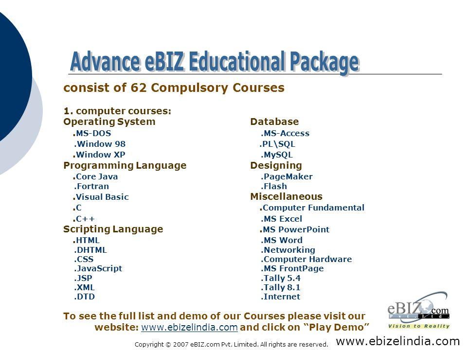 Advance eBIZ Educational Package