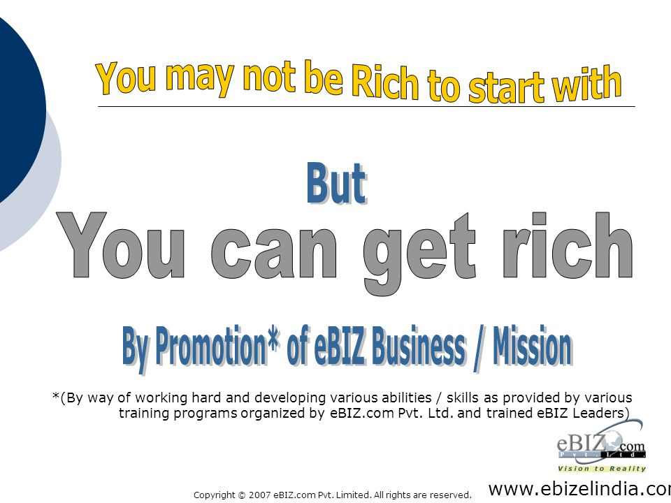 You may not be Rich to start with