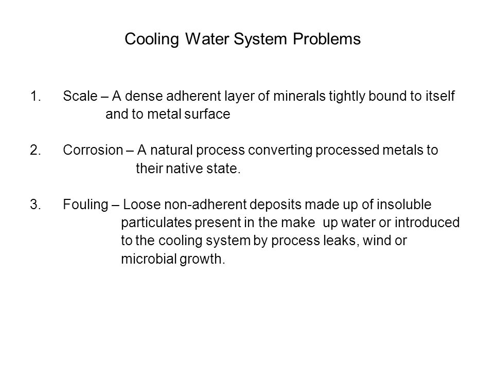 Cooling Water System Problems