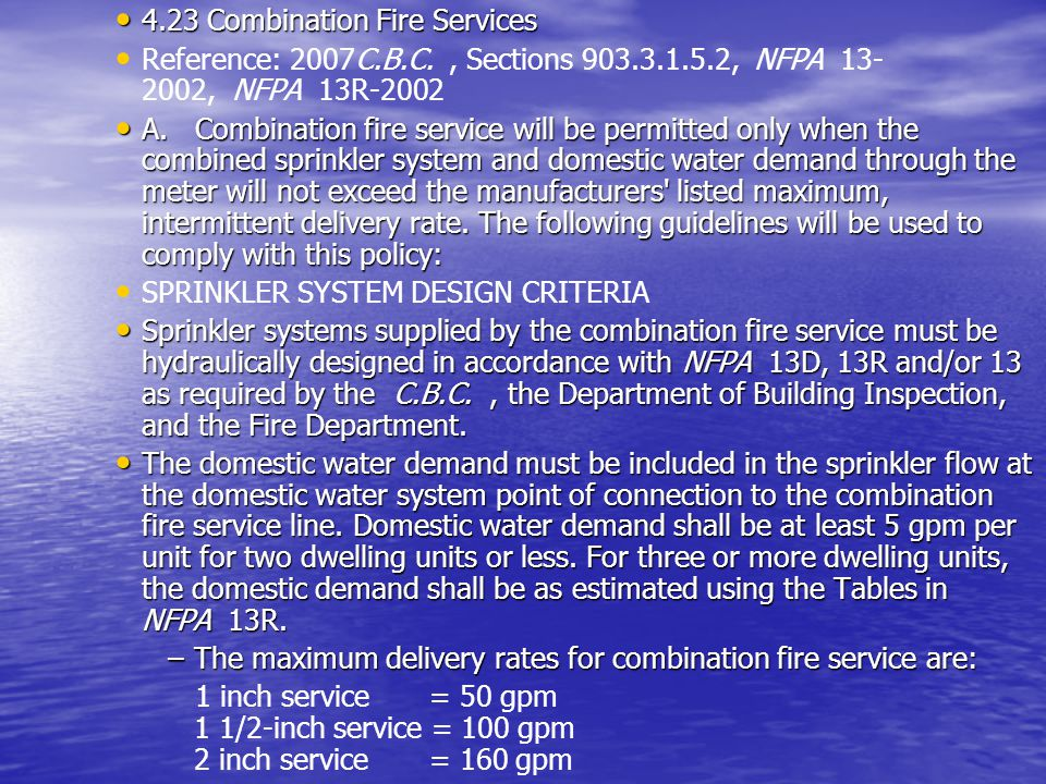 4.23 Combination Fire Services