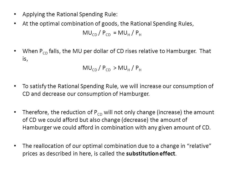Applying the Rational Spending Rule: