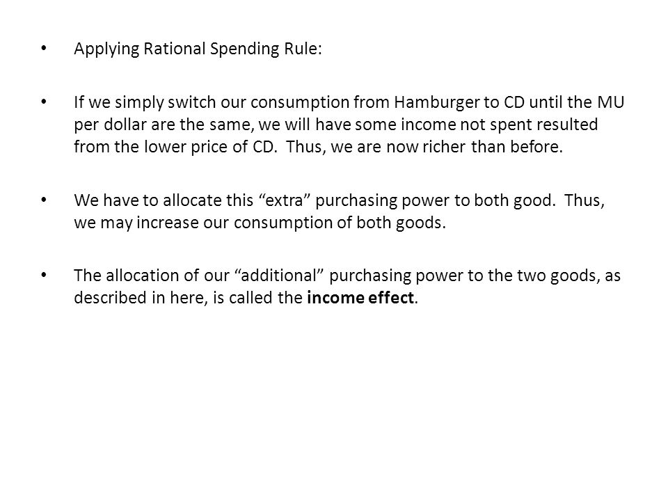 Applying Rational Spending Rule: