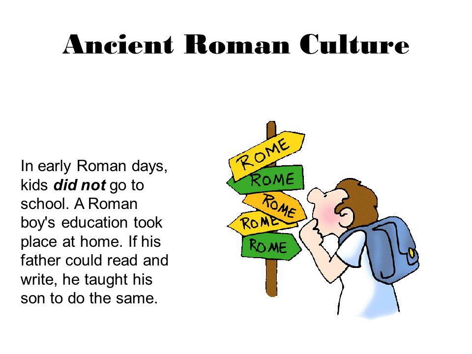 an analysis of topic of ancient roman culture Free greek culture papers, essays, and and culture on innovation in greek city-states a simple analysis of the culture war, ancient roman culture]:: 3 works.