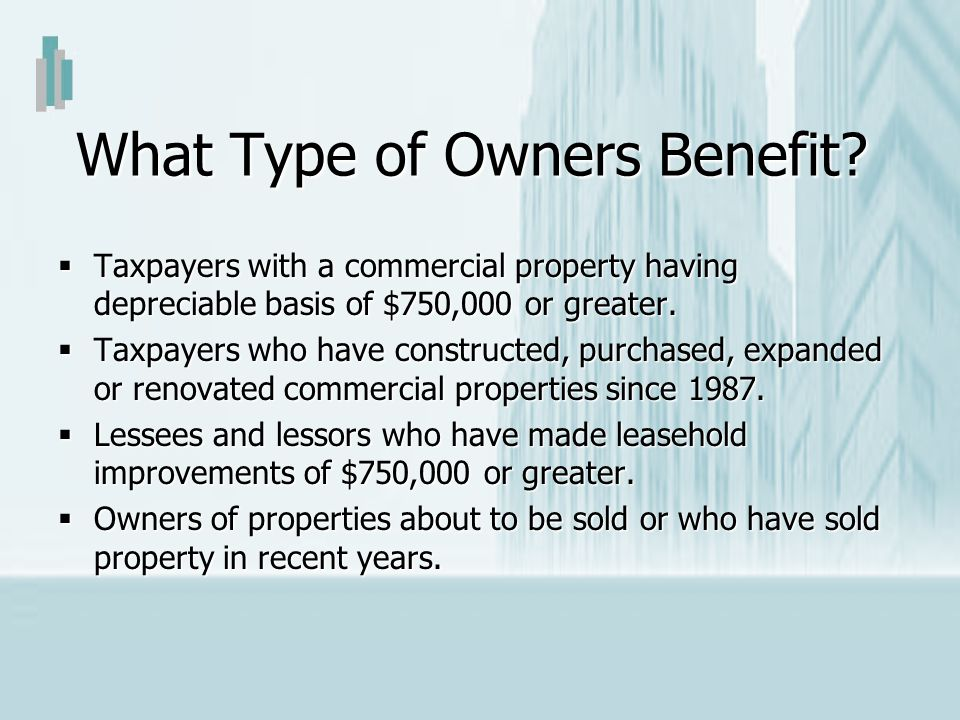 What Type of Owners Benefit