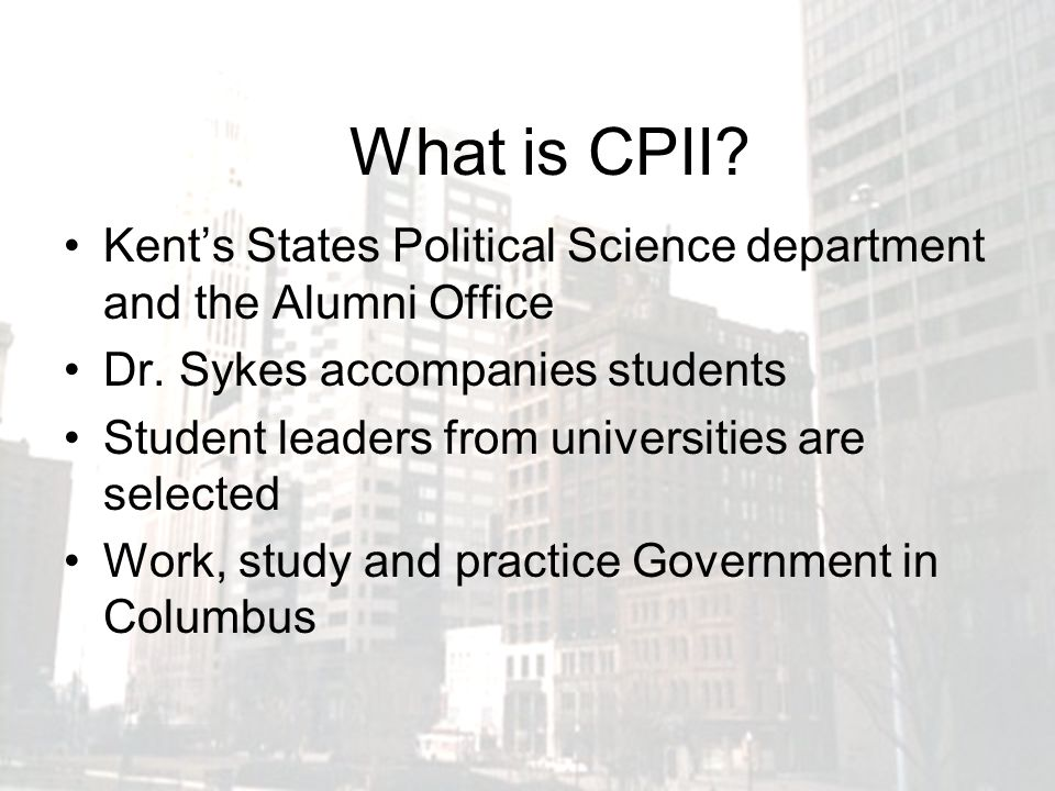 What is CPII What is CPII