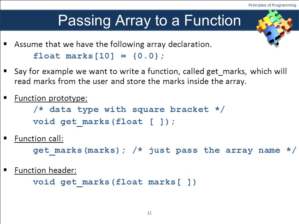 Passing Array to a Function