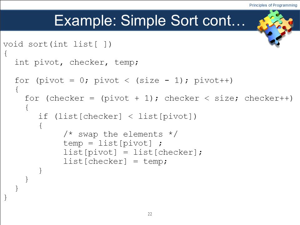Example: Simple Sort cont…