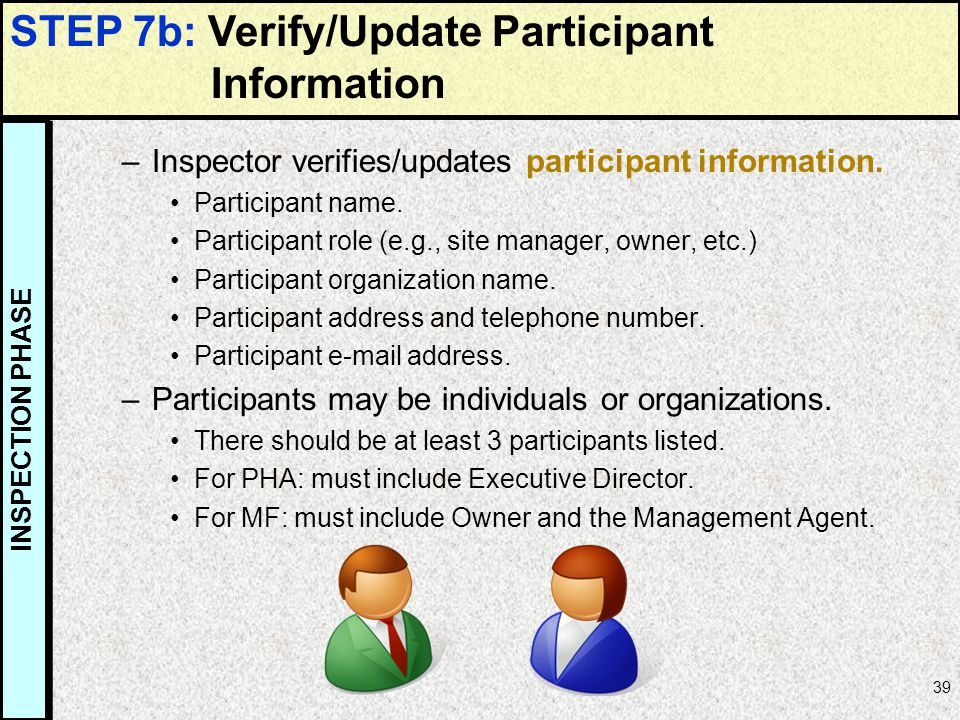 STEP 7b: Verify/Update Participant Information