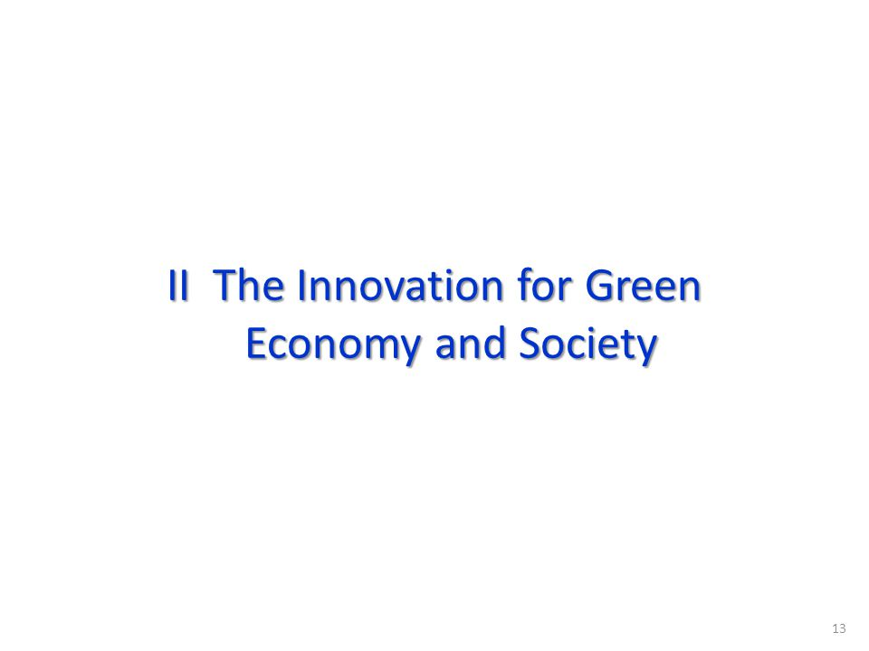 II The Innovation for Green