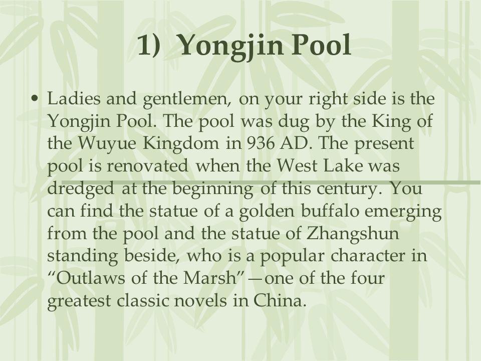 1) Yongjin Pool
