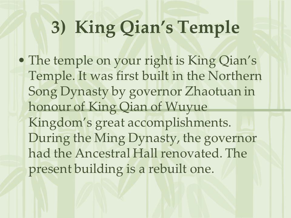 3) King Qian's Temple