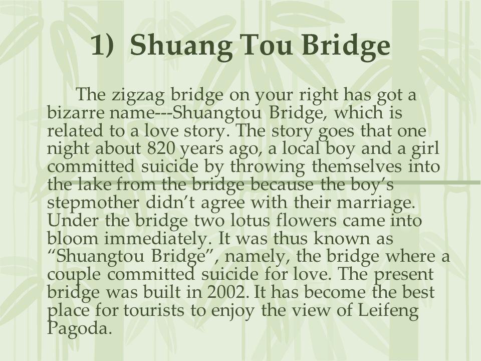 1) Shuang Tou Bridge