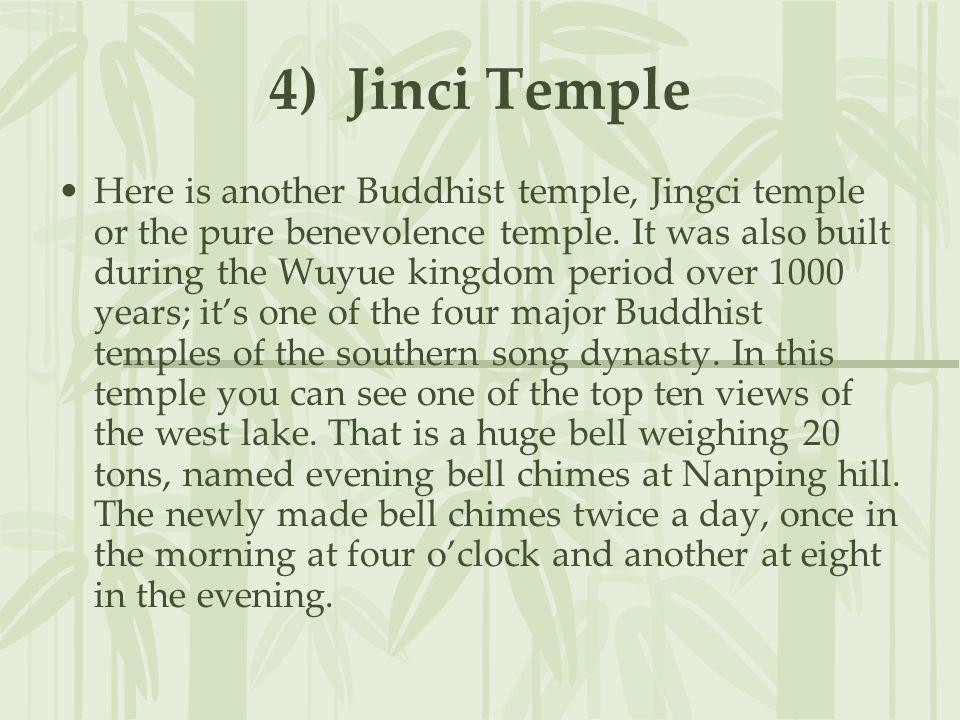 4) Jinci Temple
