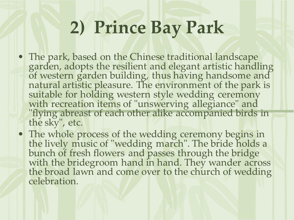 2) Prince Bay Park