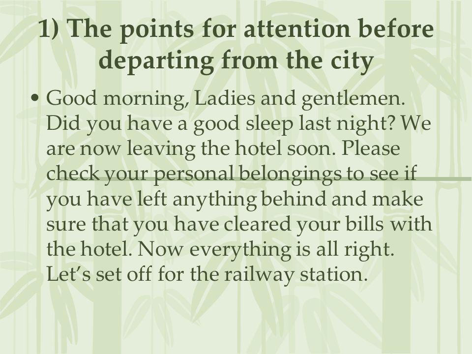 1) The points for attention before departing from the city