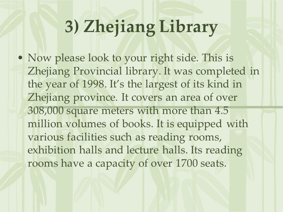 3) Zhejiang Library