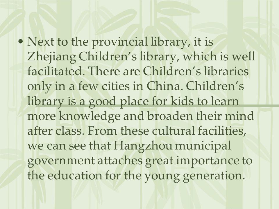Next to the provincial library, it is Zhejiang Children's library, which is well facilitated.