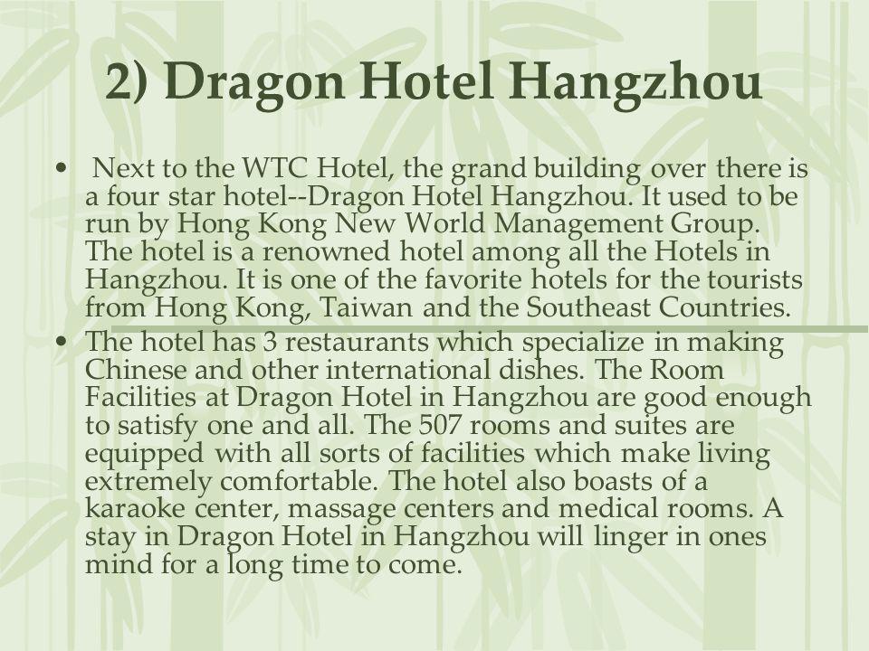 2) Dragon Hotel Hangzhou