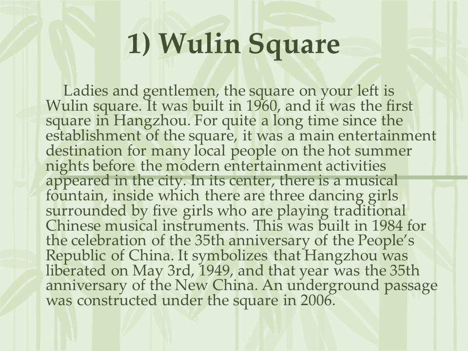 1) Wulin Square