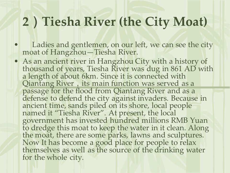 2)Tiesha River (the City Moat)